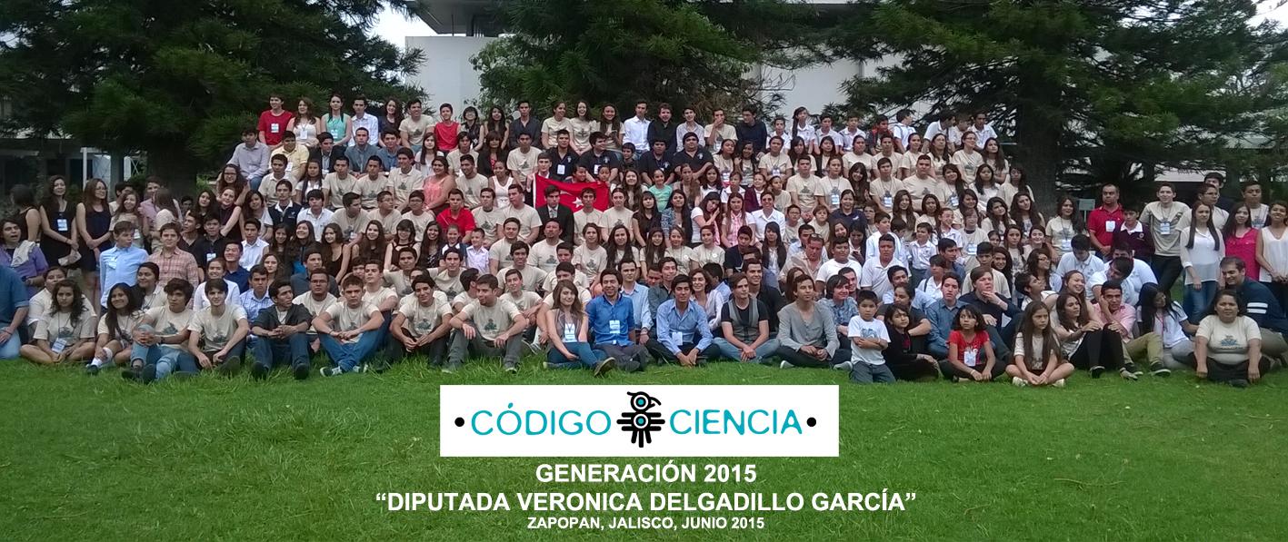 GeneracionCoco_2015_